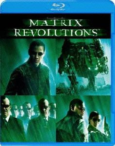 マトリックス レボリューションズ [Blu-ray Disc]