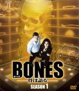 BONES-骨は語る- シーズン1<SEASONSコンパクト・ボックス>