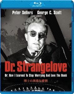 博士の異常な愛情 [Blu-ray Disc]