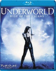 アンダーワールド ビギンズ [Blu-ray Disc]