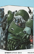 装甲騎兵ボトムズ DVD-BOXⅡ