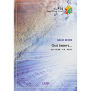 バンドピース896 God knows...