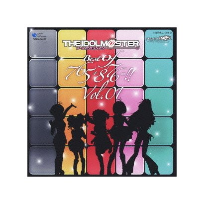 THE IDOLM@STER BEST OF 765+876=!! VOL.01