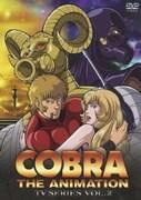 COBRA THE ANIMATION コブラ TVシリーズ VOL.2