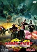 KAMEN RIDER DRAGON KNIGHT VOL.5