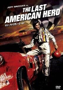 ラスト・アメリカン・ヒーロー [DVD]