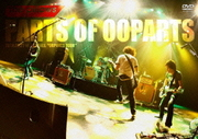 """PARTS OF OOPARTS 2010.02.21 at JCB HALL """"OOPARTS TOUR"""""""