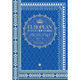 ヨーロピアン素材CD-ROM―EPSアウトライン・スウォッチ・JPEG・PNGデータ収録 [単行本]