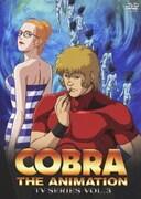 COBRA THE ANIMATION コブラ TVシリーズ VOL.3