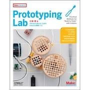 Prototyping Lab―「作りながら考える」ためのArduino実践レシピ [単行本]