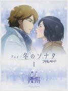 アニメ 冬のソナタ ノーカット完全版 DVD BOX Ⅰ