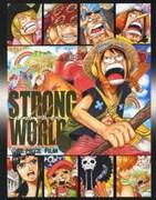 ストロングワールド ONE PIECE FILM +Blu-ray 10th Anniversary LIMITED EDITION