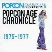 ポプコン・エイジ・クロニクル 1975-1977 (ポプコン・ゴールデンエイジ・コレクション 2)