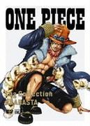 ONE PIECE Log Collection ARABASTA