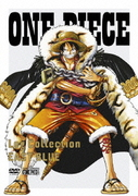 ONE PIECE Log Collection EAST BLUE