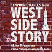 "シンフォニック・ダンス SYMPHONIC DANCES from ""WEST SIDE STORY"""