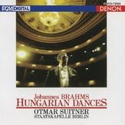 ブラームス:ハンガリー舞曲全集 (デンオン・クラシック・ベスト100)