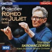 プロコフィエフ:ロメオとジュリエット (デンオン・クラシック・ベスト100)