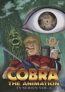 COBRA THE ANIMATION コブラ TVシリーズ VOL.5