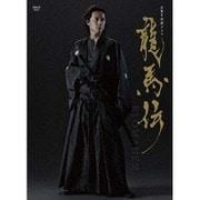 NHK大河ドラマ 龍馬伝 完全版 Blu-ray BOX-1(season1)