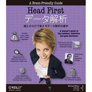 Head Firstデータ解析―頭とからだで覚えるデータ解析の基本 [単行本]