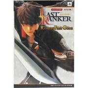 LAST RANKER RANKERS' FIRST GUIDE(Vジャンプブックス) [単行本]