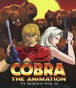 COBRA THE ANIMATION コブラ TVシリーズ VOL.6