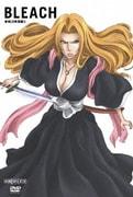 BLEACH [斬魄刀異聞篇5]