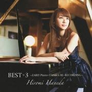 BEST +3 ~ZARD Piano Classics RE-RECORDING~