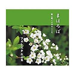 FORESTA/まほろば 歌い継ぐ日本のこころ フォレスタ作品集
