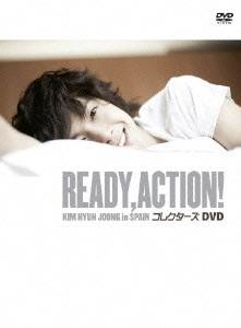 READY,ACTION! KIM HYUN JOONG in SPAIN コレクターズDVD [DVD]