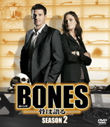 BONES-骨は語る- シーズン2<SEASONSコンパクト・ボックス>