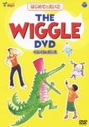 はじめてのえいご THE WIGGLE DVD くねくねダンス