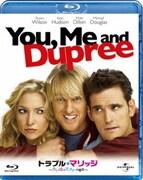 トラブル・マリッジ カレと私とデュプリーの場合 ブルーレイ&DVDセット