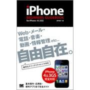 iPhone BEGINNERS GUIDEBOOK―for iPhone4&3GS [単行本]