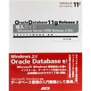 Oracle Database11g Release2導入ガイド―Windows Server2008Release2対応 [単行本]