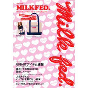 MILKFED. 2010 FALL/HOLIDAY COL(e-MOOK) [ムックその他]