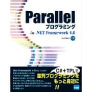 Parallelプログラミング―in .NET Framework 4.0 [単行本]