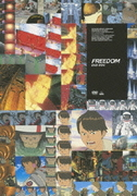 EMOTION the Best FREEDOM DVD-BOX