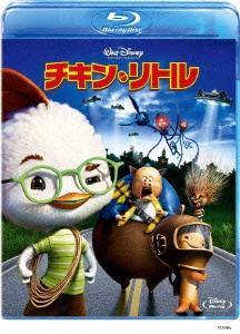 チキン・リトル [Blu-ray Disc]