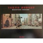 TOKYO NOBODY―中野正貴写真集 [単行本]