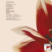 マーラー:交響曲第10番~アダージョ 嘆きの歌&リュッケルト歌曲集