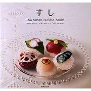 すし―The SUSHI recipe book うちで作ろううちで食べようおうちSUSHI [単行本]