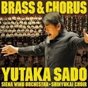 BRASS&CHORUS 吹奏楽と合唱の祭典
