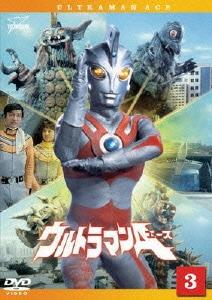 ウルトラマンA Vol.3 [DVD]