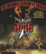 30周年記念コンサート~ライヴ・イン・トウキョウ 2010