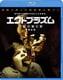 エクトプラズム 怨霊の棲む家 無修正版 [Blu-ray Disc]