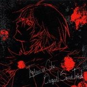 TVアニメ『咎狗の血』 オリジナルサウンドトラック