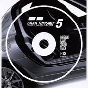 グランツーリスモ 5 オリジナルゲーム・サウンドトラック