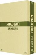 ロードナンバーワン DVD-BOXⅠ